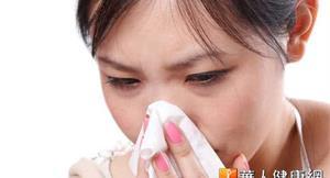 血管炎難確診 女子被誤為鼻竇炎
