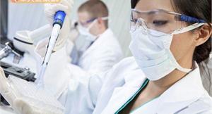 保護正常細胞 抗癌藥物新發現