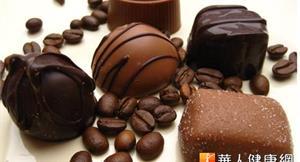 女經痛愛喝熱飲 吃巧克力要適量