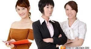 養不起、回不去職場 3成女性寧當頂客族