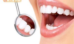 牙齒美白停看聽!牙醫師專業分析報你知