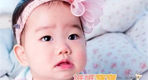 寶寶頭頸暗紅色斑塊是胎記?認識嬰幼兒血管瘤