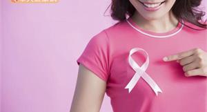 乳癌術後要做化療?46%輕症患者可能白挨掉髮之罪!