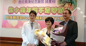 62歲老蚌生珠 醫:高齡做試管嬰兒3大思考