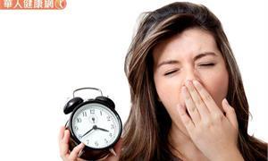 助眠藥品知多少?專業藥師教你吃對、睡飽,精神好!