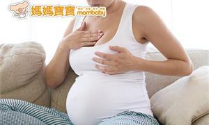 好黑好害羞!乳暈的顏色何時才會正常?了解孕期乳房變化