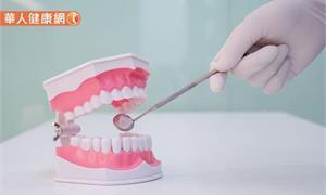 牙周病提高罹患失智症風險?學會12招口腔按摩,避免成為疾病溫床