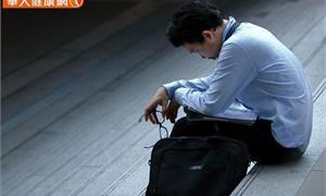 壓力讓人沮喪、憂鬱…但你了解它的運作機制嗎?
