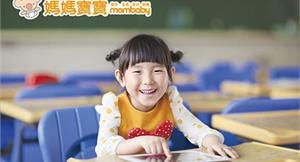 孩子準備好上小學了嗎?請先做好6項評估