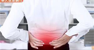 經常腰痛是腎虧、腎有問題?中醫師解答