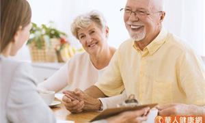 人生的下半場你準備好了嗎?快來檢視你退休後的保險、保障夠不夠