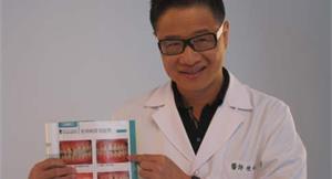 徹底潔牙 預防牙齦流血和牙周病