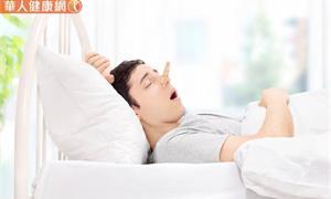 打鼾不只影響他人!睡眠呼吸中止症候群、睡眠障礙,更礙自身健康