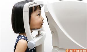 該選散瞳劑,還是角膜塑型片?如何為孩子選擇適合的視力治療?
