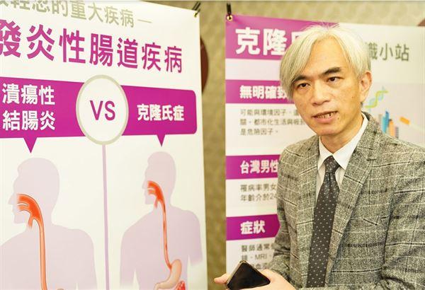 台湾小肠医学会理事长、林口长庚医院胃肠科主任苏铭尧表示,发炎性肠道疾病是一种自体免疫性疾病,因肠道免疫系统过度反应与错误识别所引起。