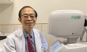3C使用太凶,青少年型黃斑部病變,新型「微視野計」低視能復健助改善