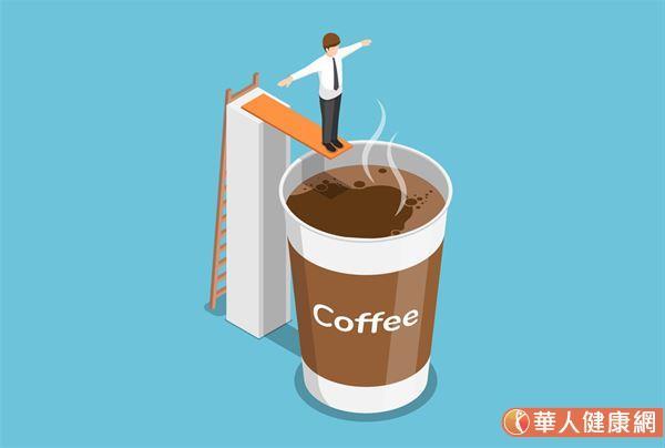 如果民眾真的自覺有咖啡因上癮的問題也不用太過擔心,只要每天逐步減量就無大礙。