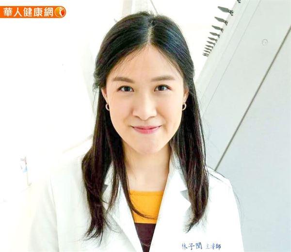林子闵医生