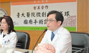 女童反覆抽搐、發展遲緩…微創大腦半球手術完治頑固型癲癇