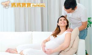 老婆懷孕了?準爸爸產檢3NG行為別犯,做對5件事化身神隊友