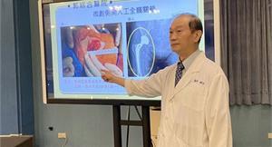 微創全髖人工關節置換手術優點多:血量極少、傷口小、功能恢復快速