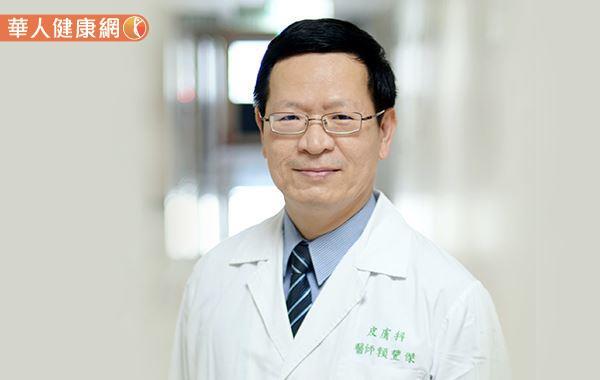 奇美醫院皮膚科主任賴豐傑教授提醒「乾癬性關節炎若輕忽可能使關節產生不可逆的變形。越年輕發生,越要積極治療。」
