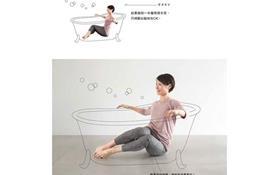 泡澡時這樣做,輕鬆緊實腰部線條