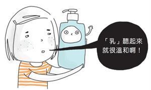 卸妝乳比卸妝油溫和?不想長粉刺怎麼挑?卸妝產品迷思大破解