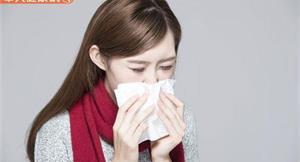 流感好發季必讀!中醫處治流感,保暖、排寒就是王道