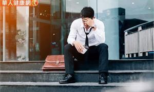 爸爸要失業了,怎麼辦?失業不是一個人的事,而是一家人的事!