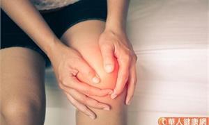膝關節拉警報?善用中醫調理不但能輔助減輕疼痛,更能預防關節炎繼續惡化