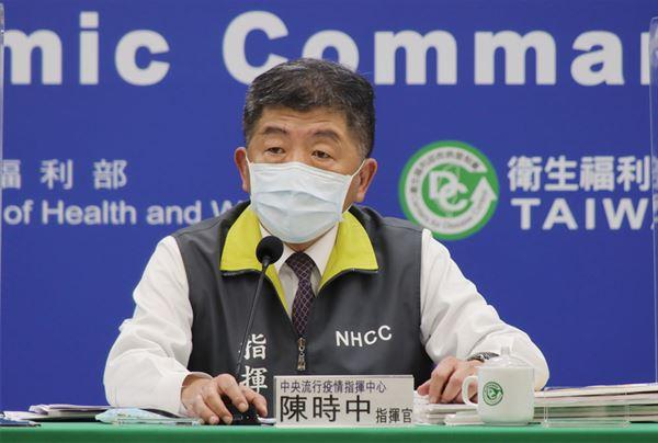 中央流行疫情指揮中心陳時中指揮官。(圖片/中央流行疫情指揮中心提供)