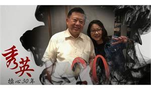 二度罹癌換心人存活30年 振興醫院心臟移植超越亞洲新紀錄!