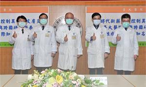 異位性皮膚炎治療新突破!臺大醫院新藥跨國研究,能有效控制