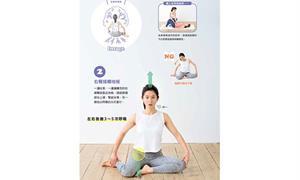 身體歪斜怎麼救?試試側坐臀肌伸展,舒緩骨盆肌肉、髖關節,還能瘦身
