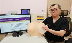 隆乳病患義乳重建手術後擔心併發症嗎?亞大醫院實證研究獲國際醫界肯定