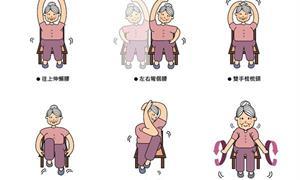 長者坐著動,也能訓練肌力!6招坐姿訓練,馬上動起來