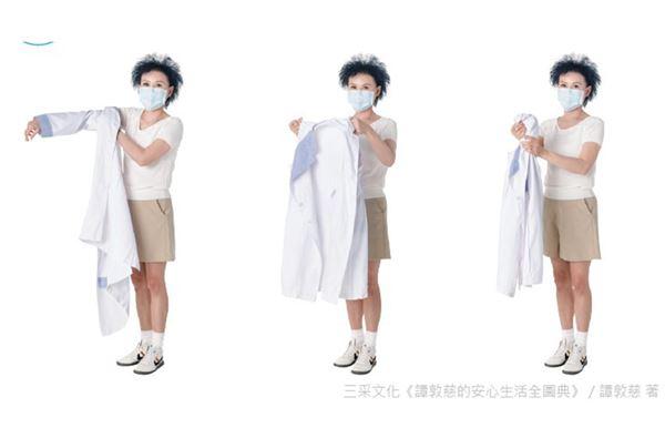 (圖片提供/三采文化)
