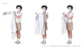 譚敦慈:外套反脫法,防疫更加分