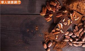 吃「這些」零食對腸道有益!日名醫大推巧克力、堅果,助緩解疲勞、促血液循環