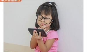 新冠疫情下,孩子使用數位設備時間增加!這樣做成為孩子的助力,而非阻力