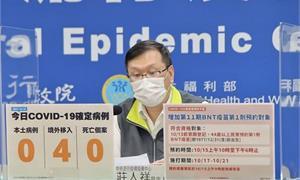 莊人祥:接種4個疫苗廠牌,累計共27位出現心肌炎、心包膜炎
