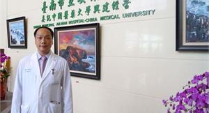 戰勝肝病國病,避免人生變黑白!安南醫院肝病中心成立