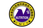 中國醫藥大學營養系團隊