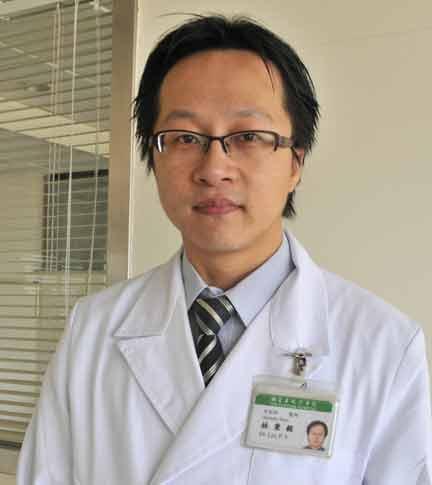 林秉毅  醫師