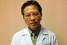 林儒廷 醫師